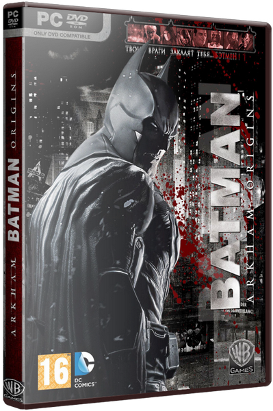 Batman: Arkham Origins - The Complete Edition (2013) PC | Rip от xatab